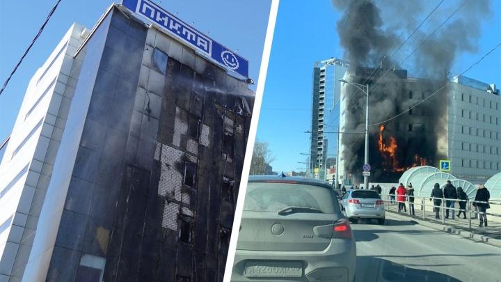 Пламя уничтожило фасад: всё, что известно о пожаре в ТОЦ «Скала»