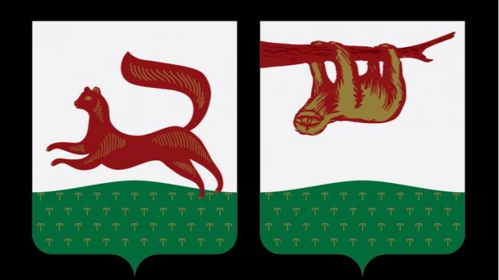 Уфимец предложил изменить герб города с изображением куницы