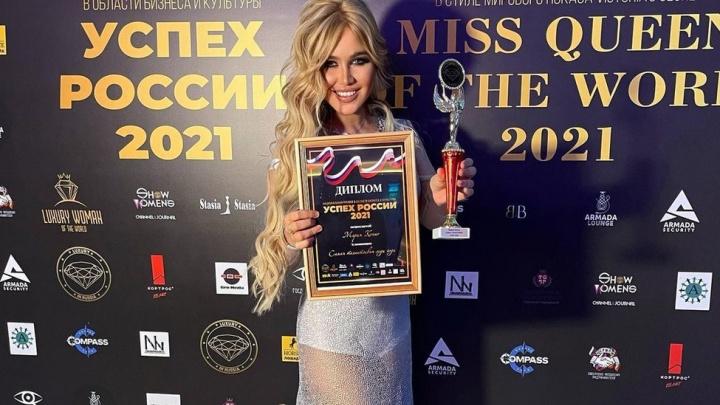 Экс-участница «Дома-2» из Самары Мария Кохно стала «Самой талантливой леди России»