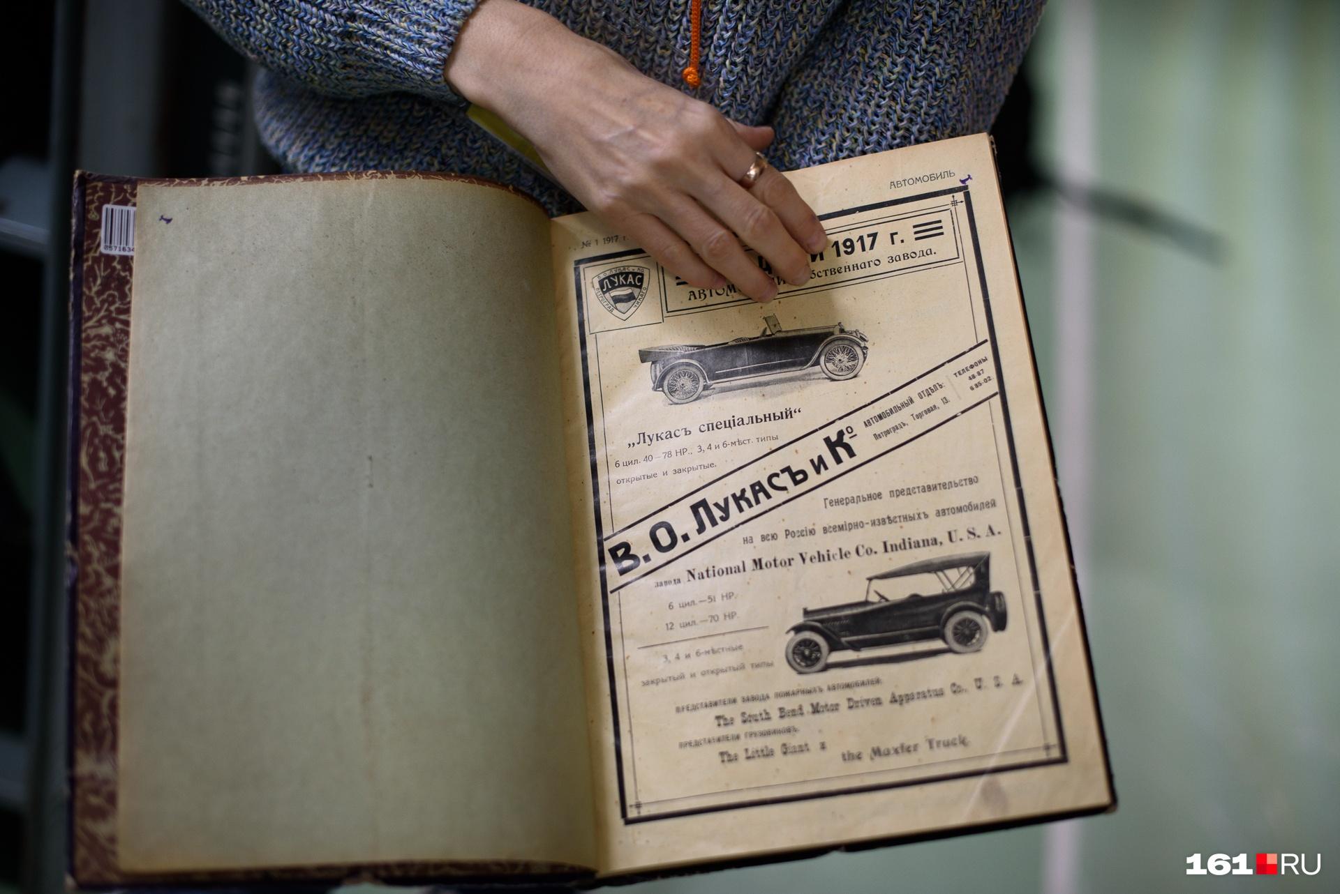 Мужские издания в начале прошлого века выглядели так