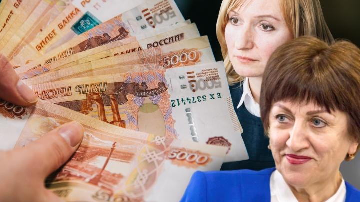 Еще два кузбасских омбудсмена отчитались о доходах: изучаем, сколько миллионов они заработали
