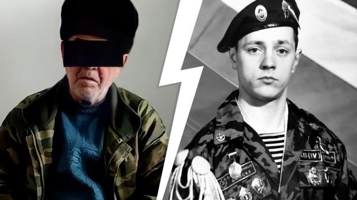 Силовики поймали мужчину, который 18лет назад убил тюменца, — он прятался в Ингушетии под чужим именем