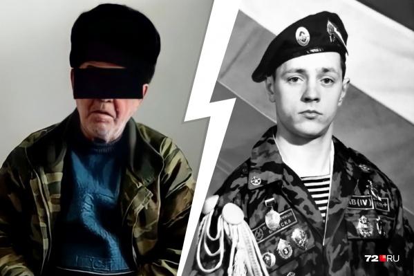 После убийства молодого отца (справа на фото) мужчина скрывался на юге России