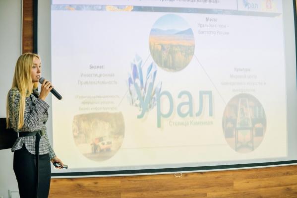 Участники познакомились с историческим и культурным наследием региона