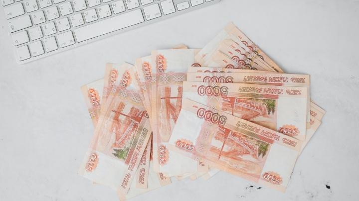 «Уралсиб» вошел в топ-10 рейтинга банков с самыми выгодными кредитами наличными в феврале