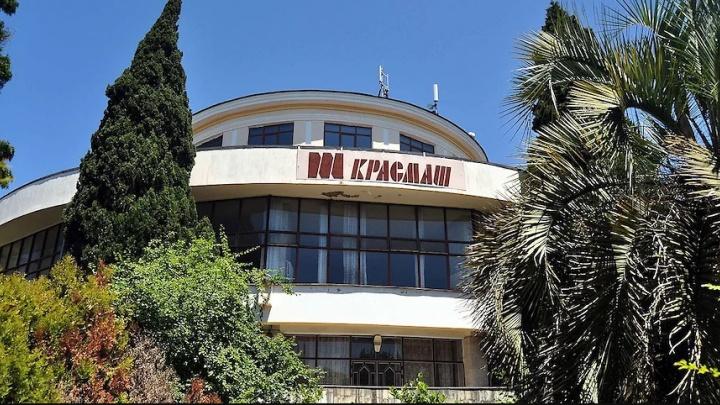 Санаторий «Красмашевский» в Сочи превратят в топовый отель Radisson. Ветеран завода вспомнила, как отдыхала там