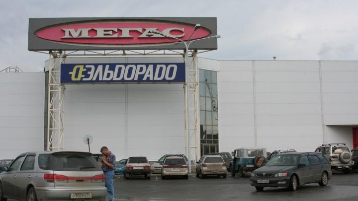 В «Мегасе» на Ипподромской появится новый супермаркет крупной федеральной сети