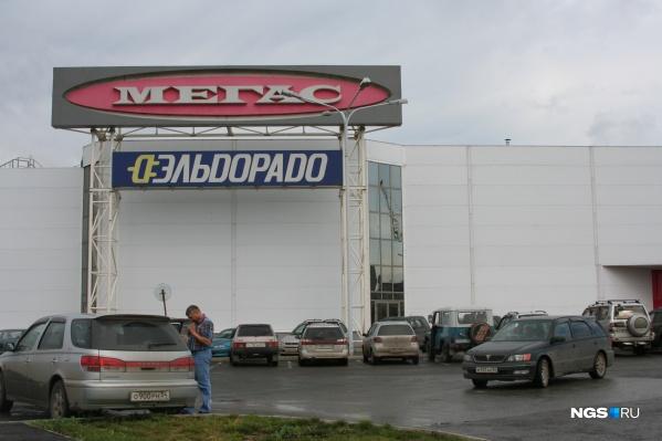 Торговый центр «Мегас» на Ипподромской