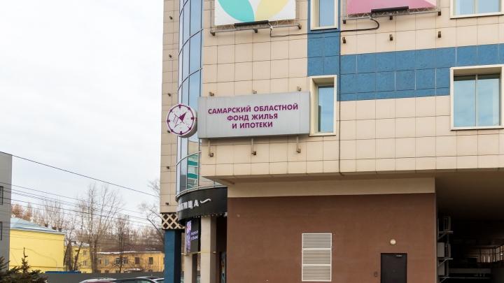 У СОФЖИ забрали квартал у железнодорожного вокзала Самары