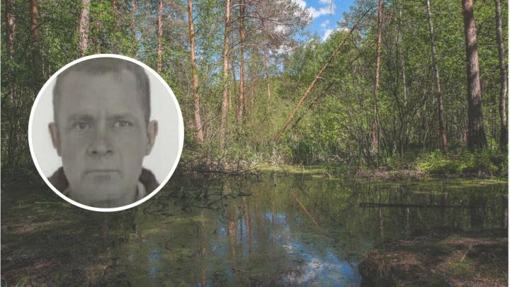 Нужны добровольцы: пермяков просят помочь в поисках 56-летнего Ивана Юшманова из поселка Ерёма