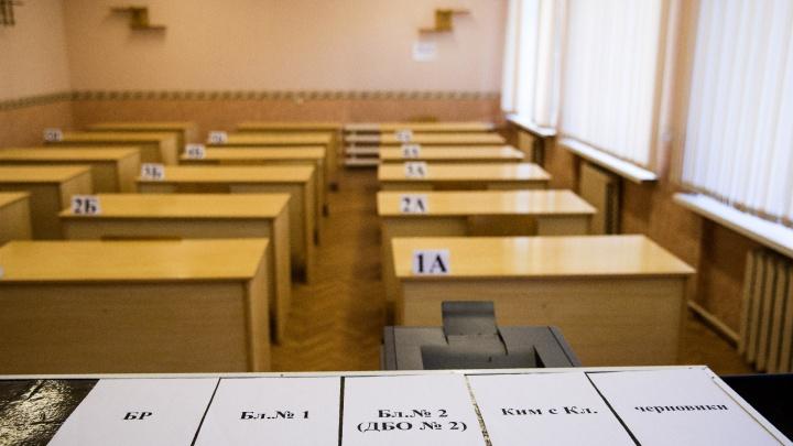 Ярославским школьникам отменили обязательный ЕГЭ по математике