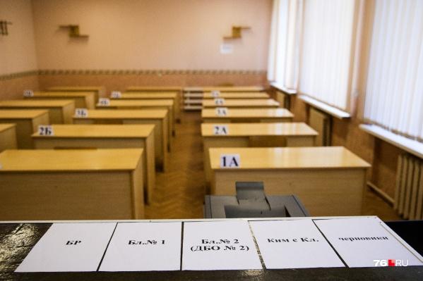 В 2021 году правила для обязательных экзаменов изменили