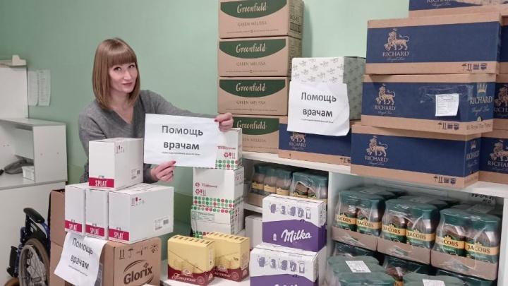 «Пятёрочка» направила более двух тонн продуктов и бытовой химии в больницы Омской области