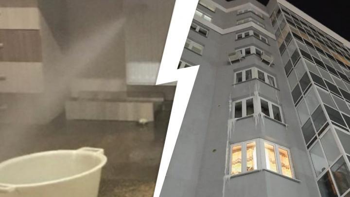 В доме в Краснолесье за день лопнули батареи в пяти квартирах и в подъезде