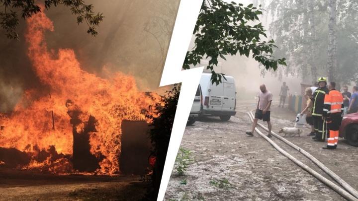 «Поджог — дело уголовно наказуемое»: губернатор — о пожарах в Екатеринбурге и области