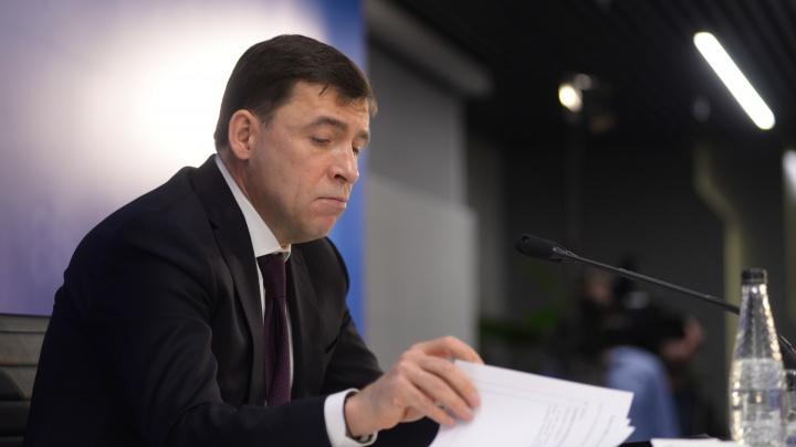 Стало известно, когда губернатор подпишет указ о введении QR-кодов в Свердловской области