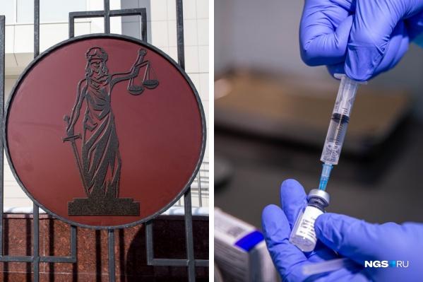Переписка про побочные эффекты от вакцинации велась в телеграм-канале «Протестный Новосибирск»