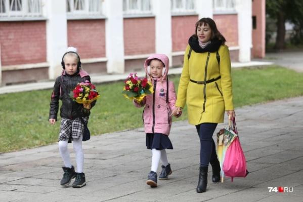 Судя по прогнозу, утром школьникам и их родителям надо будет одеваться потеплее