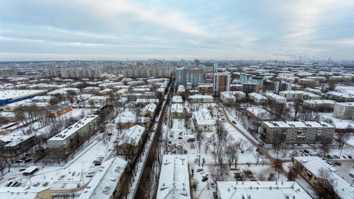 «Альтернатива есть всегда»: куда предложили переехать жителям Сортировки, Уралмаша и Эльмаша