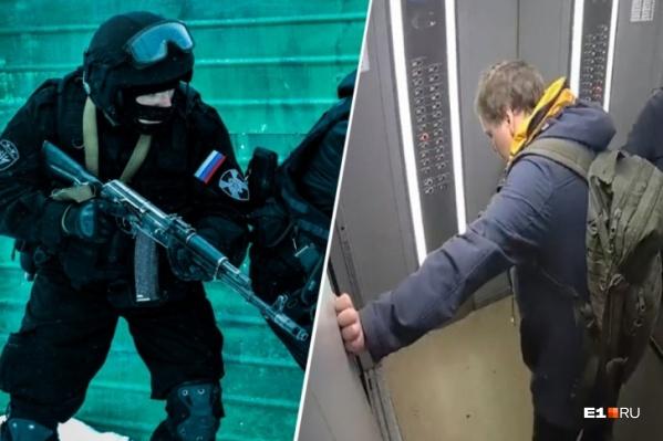Владимир Таушанков был убит сотрудниками СОБРа летом 2020 года. В тот день он украл из магазина несколько рулонов обоев