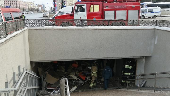 Взрыв газового баллона в подземном переходе в Челябинске перерос в уголовное дело