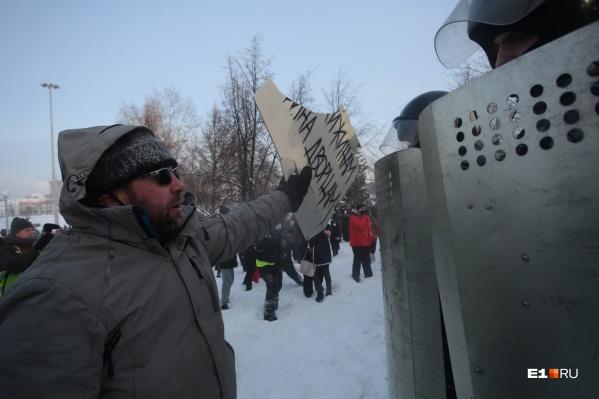 23 января силовики доставили с акции протеста в полицию 14 участников