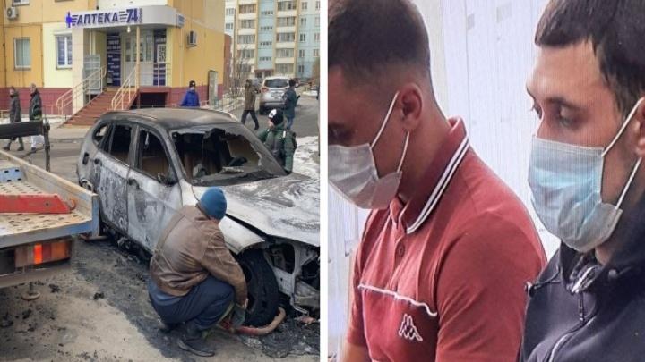 Поджигателям BMW челябинского журналиста Znak.com вынесли приговор