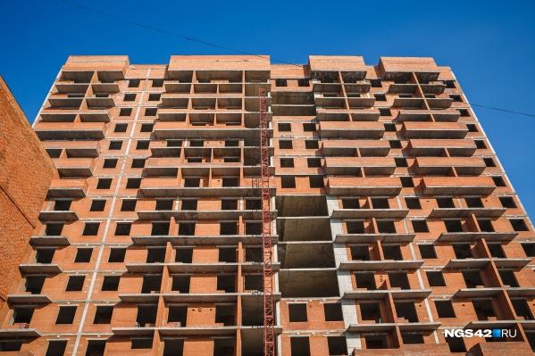 Подешевело в Кузбассе только элитное жилье