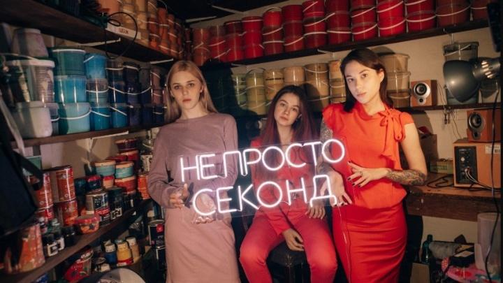 Винтаж 90-х и гопнический рашн-стайл за бесценок: три секонд-хенда, в которых модно одеваться у молодежи