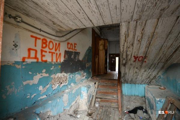 Невозможно поверить, но в этом доме до сих пор живут люди