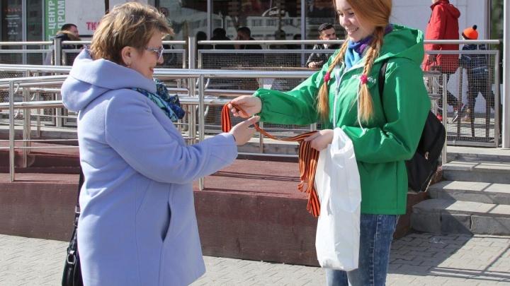 Сотрудники пермского «Уралхима» раздадут георгиевские ленточки пермякам