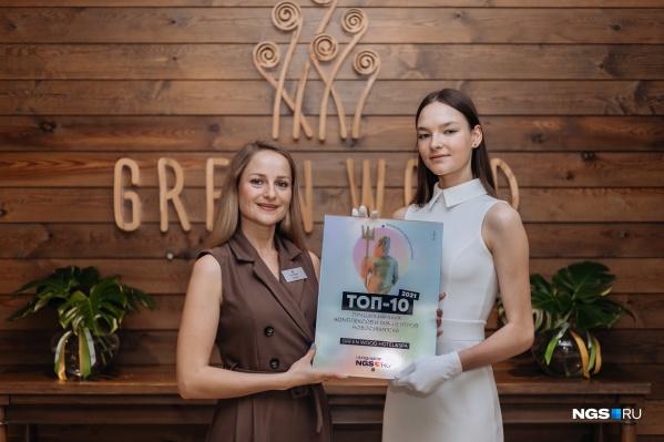 Спа-комплекс Green Wood Hotel&SPA стал лауреатом в номинации «Банный комплекс и spa-центр года»