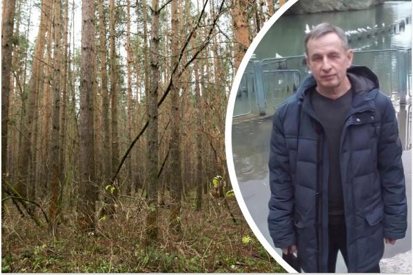 Тело Андрея нашли в лесу