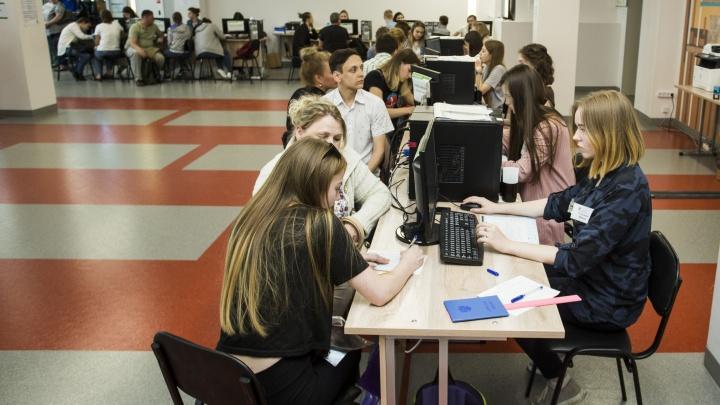 Куда поступить после 11 класса в 2021 году: полный обзор вузов Кемерово