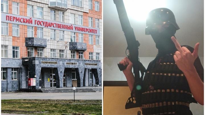Психолог Людмила Петрановская — о трагедии в Перми: «Нельзя разрешать оружие людям до 23–24 лет»