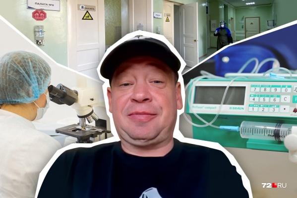 Леонид Слуцкий записал видео для пожилого болельщика из Тюмени