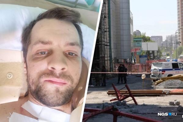 """Виталий уже месяц находится в больнице <nobr class=""""_"""">№ 25</nobr> и очень рассчитывает на операцию в НИИТО"""