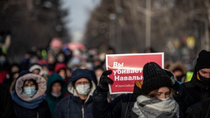 В Новосибирске преподавателя уволили после поста о митинге 23января— как это объясняют в колледже