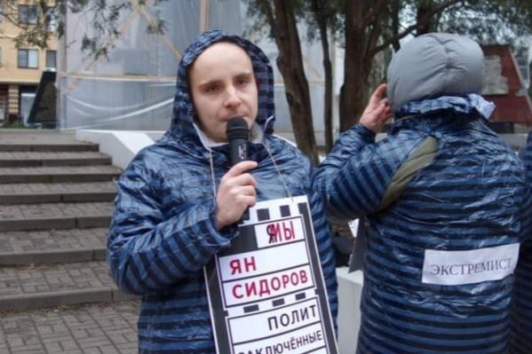 Кирилл Скрипин провел под арестом почти полгода
