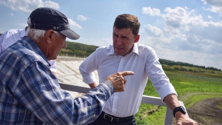 Губернатор ввел режим ЧС в Свердловской области