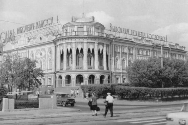 Социалистические лозунги располагались на большинстве заметных зданий в Свердловске