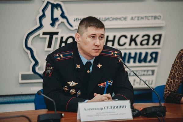 "Сейчас Александр Селюнин находится под стражей и свою вину признает. На <a href=""https://72.ru/text/realty/2021/04/17/69871283/"" class=""io-leave-page _"" target=""_blank"">его имущество</a> наложен арест"