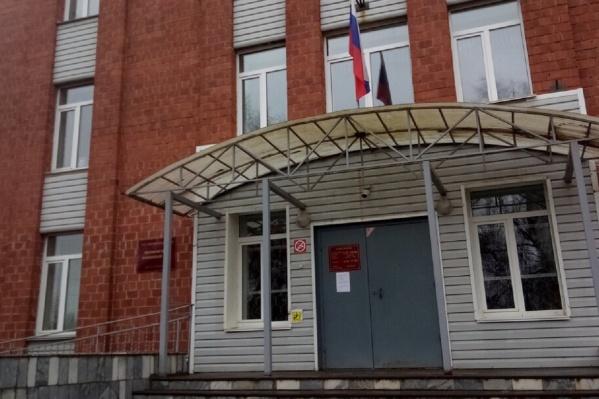 Дело о гибели ребенка из-за взрыва газа рассматривал Нытвенский районный суд