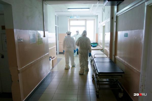 """Погибший пациент находился в отделении реанимации городской больницы <nobr class=""""_"""">№ 2</nobr>"""