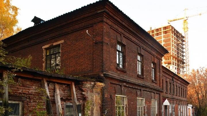 Дом в центре Перми признали объектом культурного наследия. Там было промышленное производство вакцин
