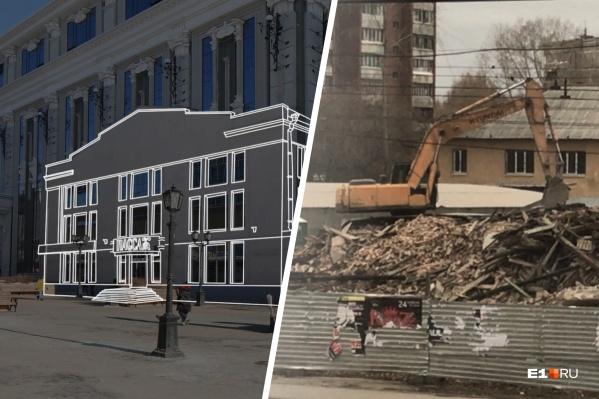Каждый год Екатеринбург теряет по несколько исторических зданий