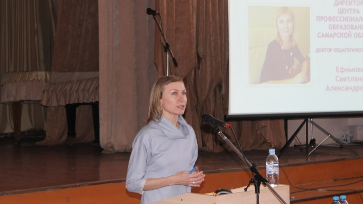 Экс-директор ЦПО обжаловала приговор по делу о мошенничестве