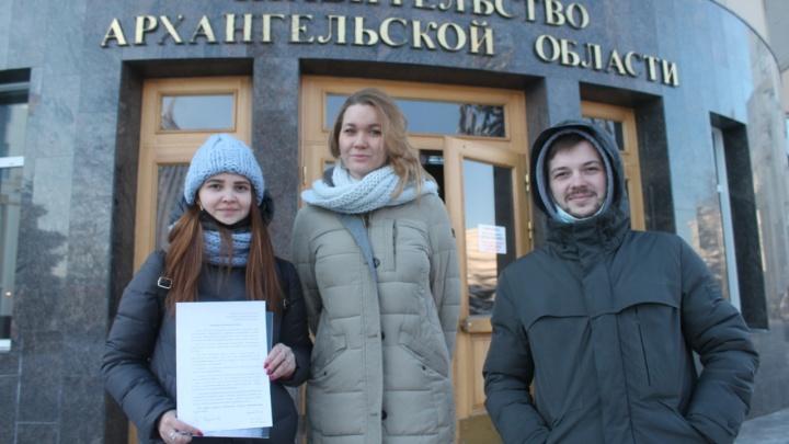 Жители Архангельска собрали 1226 подписей против строительства фондохранилища в зеленом сквере