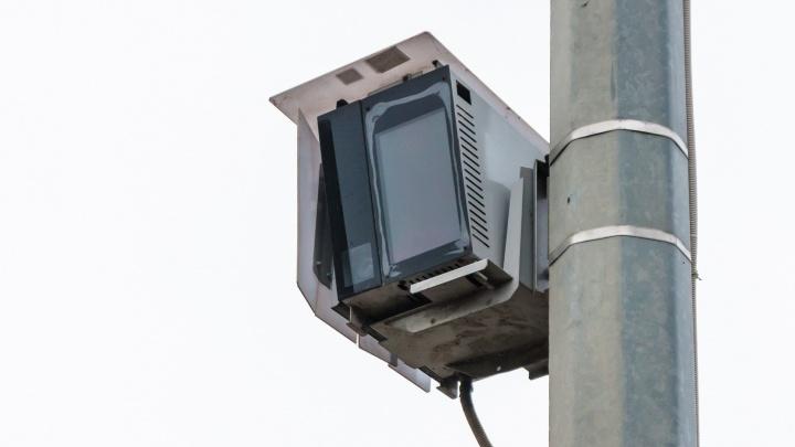 В Самарской области увеличат количество камер фиксации нарушений ПДД