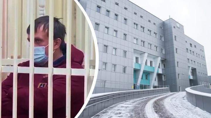 Фигурант по делу о хищениях в краевой больнице выиграл новый тендер на 27миллионов